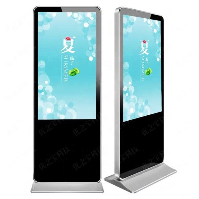 kiosk touch screen floor standing lcd advertising android smart media player