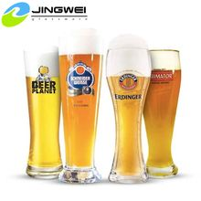 Custom Personalized Logo Tall Craft Beer Pilsner Glass Beer Glass