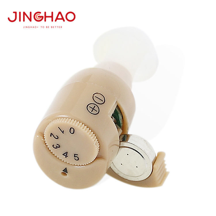 JH-900a Best Quality Ear Internal Sound Amplifier Hearing Aid With Ear Tips