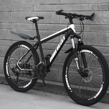 New Design Fashionable Mens Mountain Bikes, Modern Style Carbon Steel Galaxy Bicycle/
