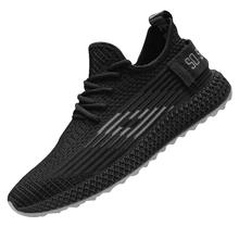 2019 new fashion mesh upper breathable casual running men sport shoes