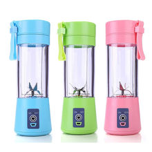 Mini size USB portable blender household appliance hot sale in 2019 best choice for Christmas