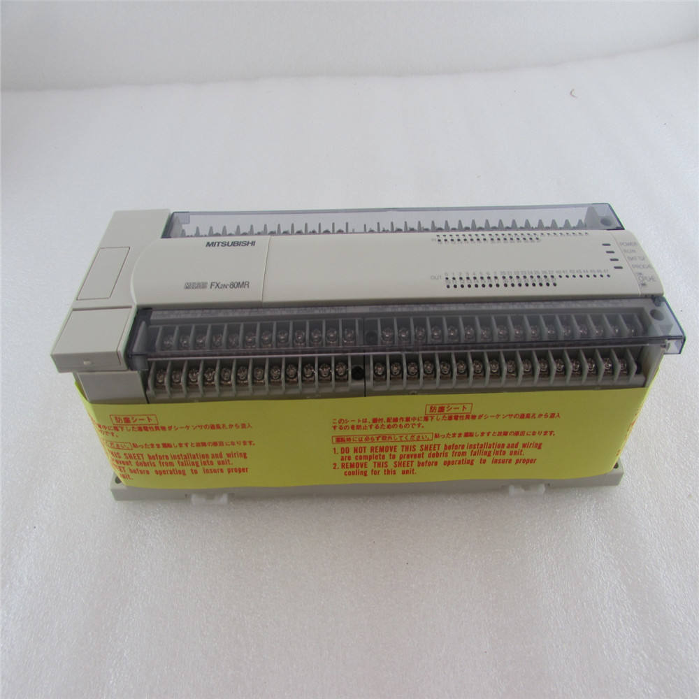 Original Mitsubishi plc center A1SJ71LP21