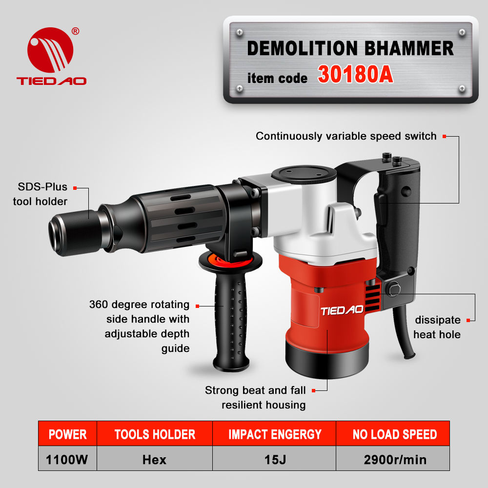 Tiedao brand demolation hammer 0818 SDS MAX Heavy Duty Electric Rotary Power Hammer Drill Machine