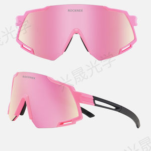 Custom Cycling Glasses Photochromic Oversized PC UV400 Spring Hinge Outdoor Sports Sunglasses