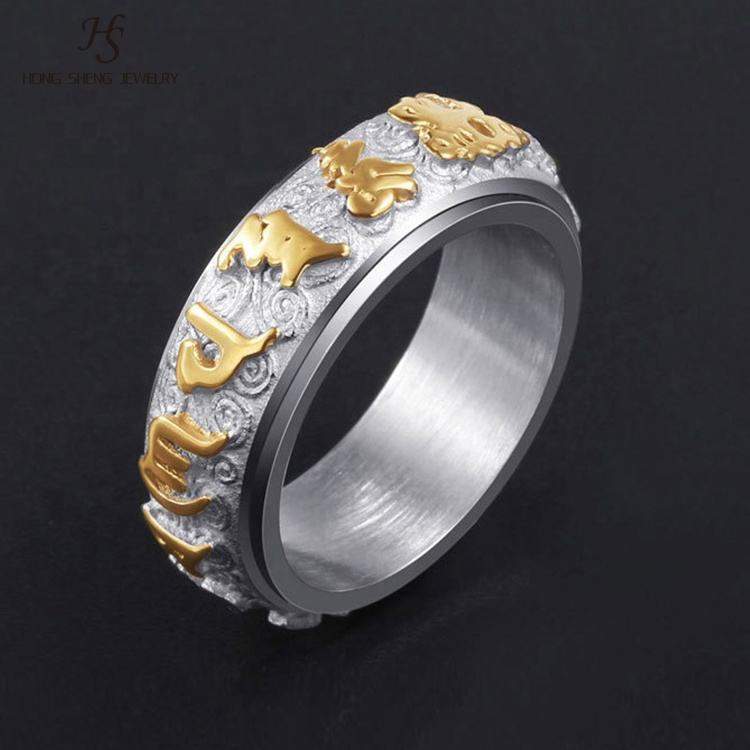 Tibetan Buddhist Six True Syllable Mantra Spinner Rings Gold Silver Rotating Rings for Men Prayer Meditation Buddhism Jewelry