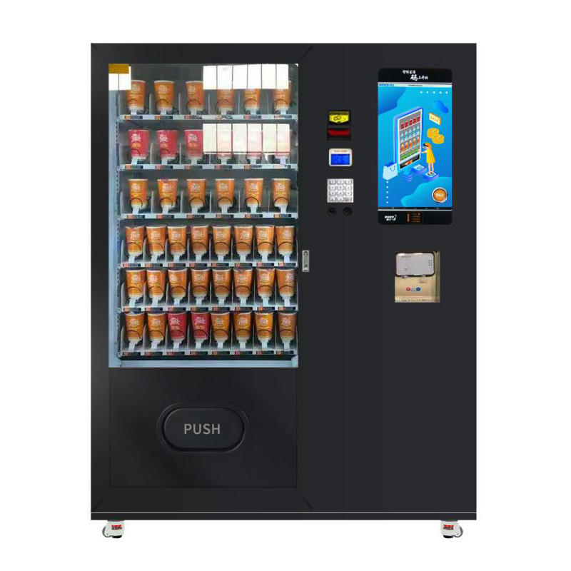 HUIZU cup noodle hot water automaat