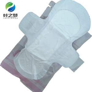 hot selling women Lovely sanitary pad panty liner manufacture OEM/ODM support