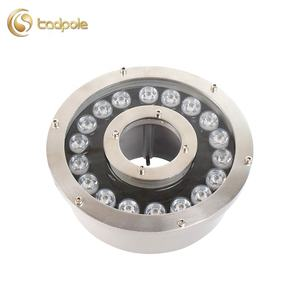 Led middle hole fountain light 12W die cast aluminum fountain water feature light colorful fish pond underwater light IP68 water