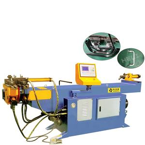 SB-50NC hydraulic automatic operated high quality nc pipe bending machine for steel pipe