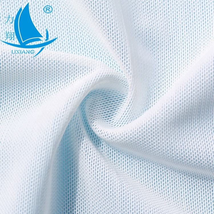 Polyester Spandex 170gsm 4 Way Strong Stretch Power Mesh Fabric from Warp Knitted Fabric Supplier