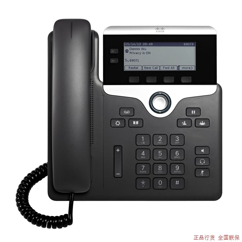 Cisco 7800 Series IP VOIP Phone CP-7841-K9= New Original Refresh 7841 unified IP wireless Multi-charger Telephone