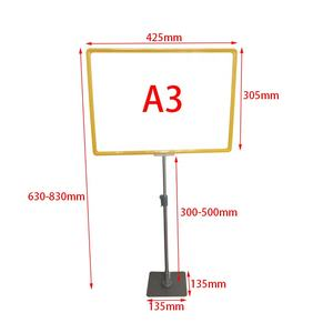 Free samples Metal Sign Display Advertising Standing a4 Sign Holder
