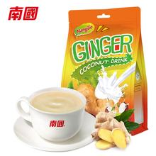 Ginger Mixed Coconut Milk Powder Fine Cream Powder