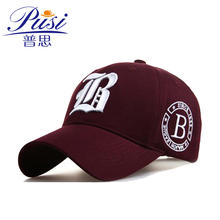 Get free sample delivery within 15 days Wholesale custom 6 panel men 3d embroidery logo baseball cap