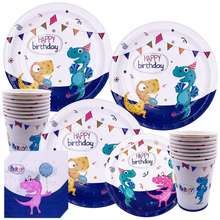 Lovely Party Blue and Pink Dinosaur Theme Party for Baby Birthday Party supplies