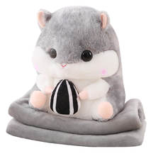 Hamster Travel Pillow Toys Blanket Toddler Toy Gift Baby Toy year of rat