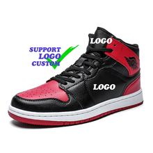 Big Size Wholesale Customized Casual Sneakers Fashion Small MOQ LOGO Custom Running Sports Shoes Men