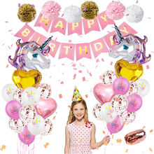 Unicorn themed birthday party items China supplies helium star mylar balloons unicorn ballon set