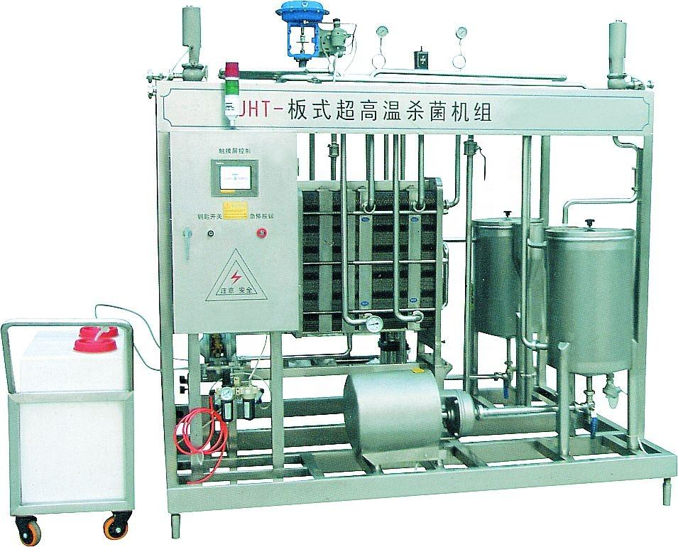 0.2-10T/H milk capacity easy operation low cost bottle package uht milk making processing machine line
