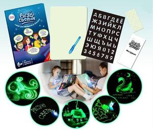 2019 Amazon Draw with Light Sketch Board Luminescent Glow in The Dark Drawing Painting for Kids