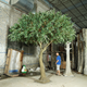 Artificial Tree Artificial Tree Large High Quality Fiberglass Customize Large Artificial Outdoor Green Tree Indoor Artificial Olive Tree