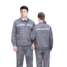 Professional security workwear uniform set with reflective strip