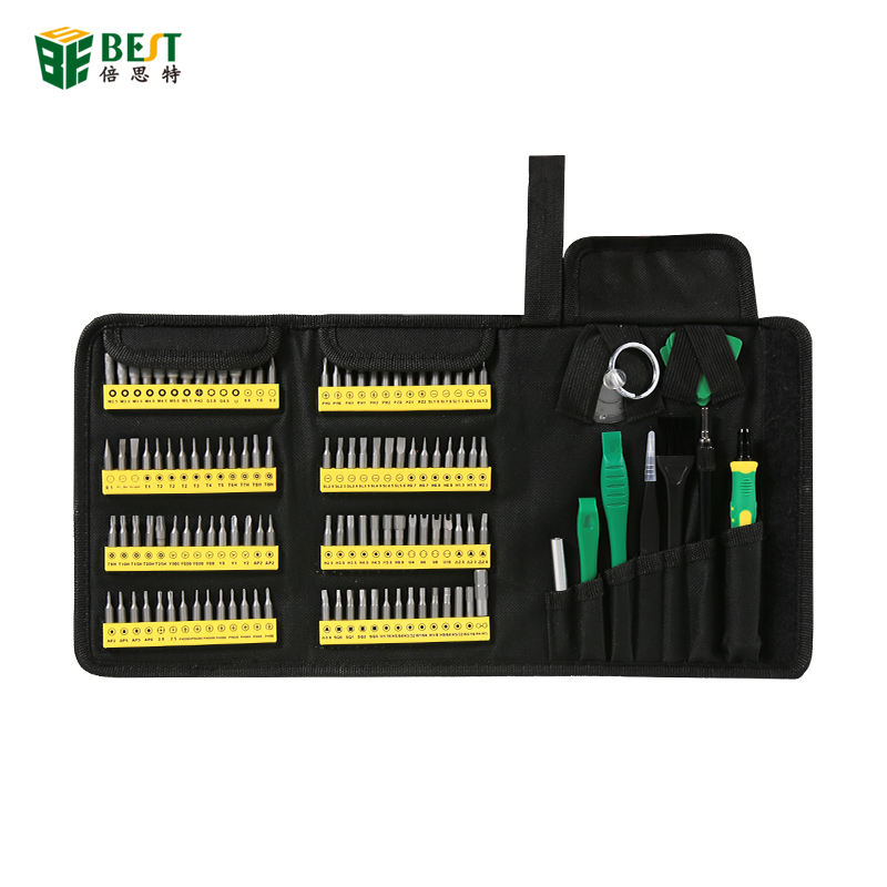 BST-117 126 in 1 Screwdriver Set Magnetic Screwdriver Bit Torx Multi Precision Screwdriver for Phone Electronic Device Hand Tool