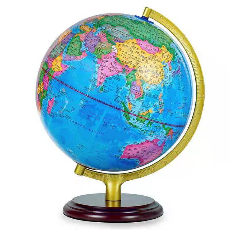 Best Price ai Globe With Wooden Base Student Students Junior High School Students Smart Globe 32CM