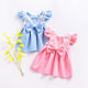 RTS Pink Blue New Kids V-shaped Backless Lace Design Bow Wedding Flower Girl Lovely Dress