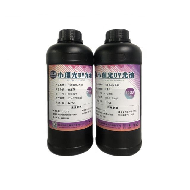 Shenyihao Brand Transparent Liquid UV Curable Varnish / Gloss Paint for Inkjet Printing UV Inks UV Varnish