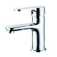 Wholesale ready to ship single handle wash basin water mixer taps for hotel