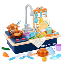 MST Simulation Kitchen Sink Toys Play Set Kitchens Dishwasher Toy Automatic Running Water Kitchen Toy  For Kids