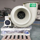 Dependable Performance Low Noise China Industrial Exhaust Air Centrifugal Fans Blowers