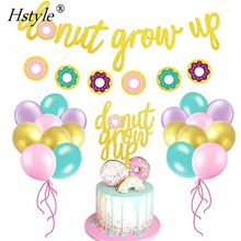 Glitter Donut Party Favors Set-Donut Grow Up Banner,Cake Topper,Balloons -Kids Party Event Decorations SET156