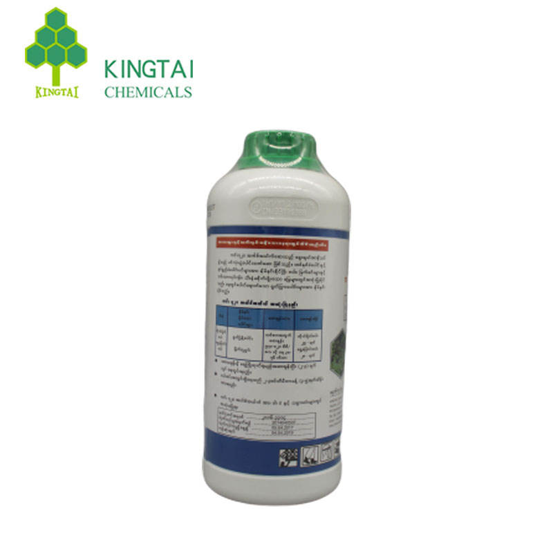 50%sl acaricides agrochemicals insecticide names chemical pesticides cyromazine