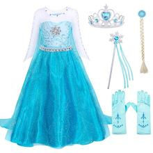 Movie Frozen2 Elsa Anna Girls Princess Cosplay Dress costume frozen with crown magic wand glove