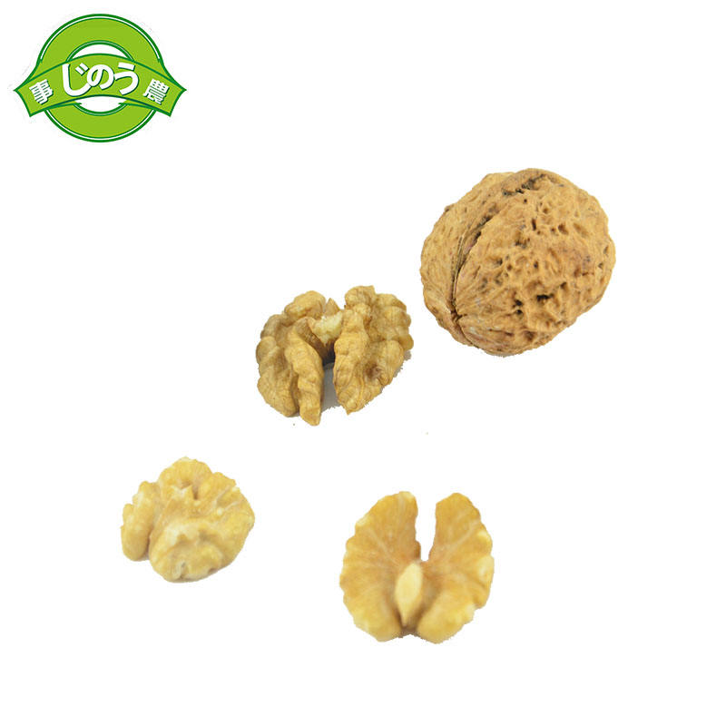 Walnuts Kernels Prices China Yunnan Walnut Kernel Healthy Snack Walnuts Prices Organic Walnut For Sale