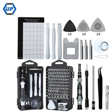 122 in 1 Screwdriver Tool Set Multi Function Tool Kit Bit Screwdriver Set For Laptop Phone