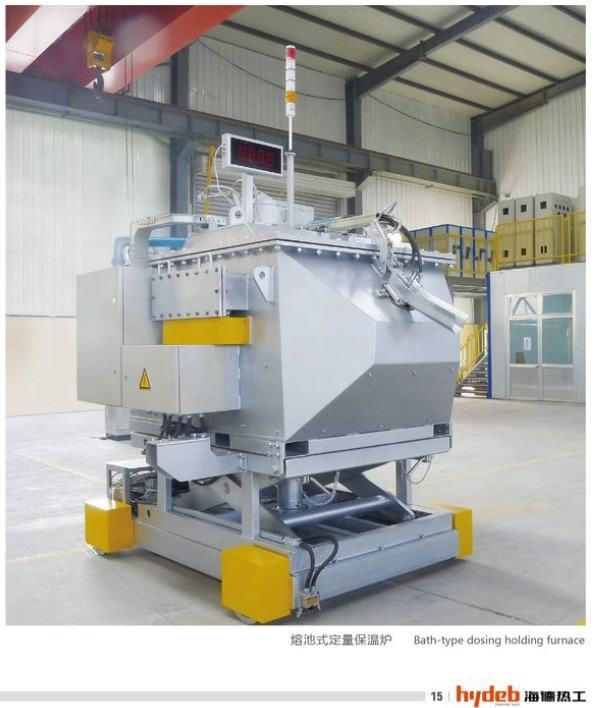 Hot Asia Dosing Holding Furnace for maintaining temperature of molten aluminum and fixed supply of aluminum during casting