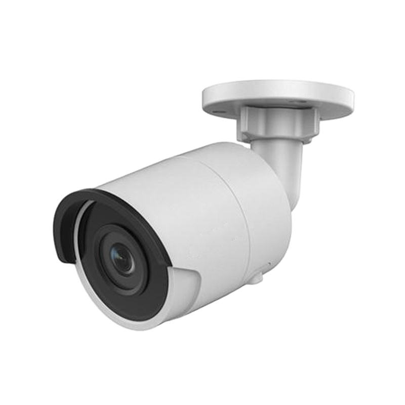 5megapixel network bullet mini cctv camera DS-2CD205PFWD-I