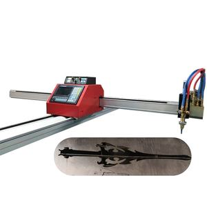 China cheap Portable cnc plasma cutter cnc plasma cutting machine