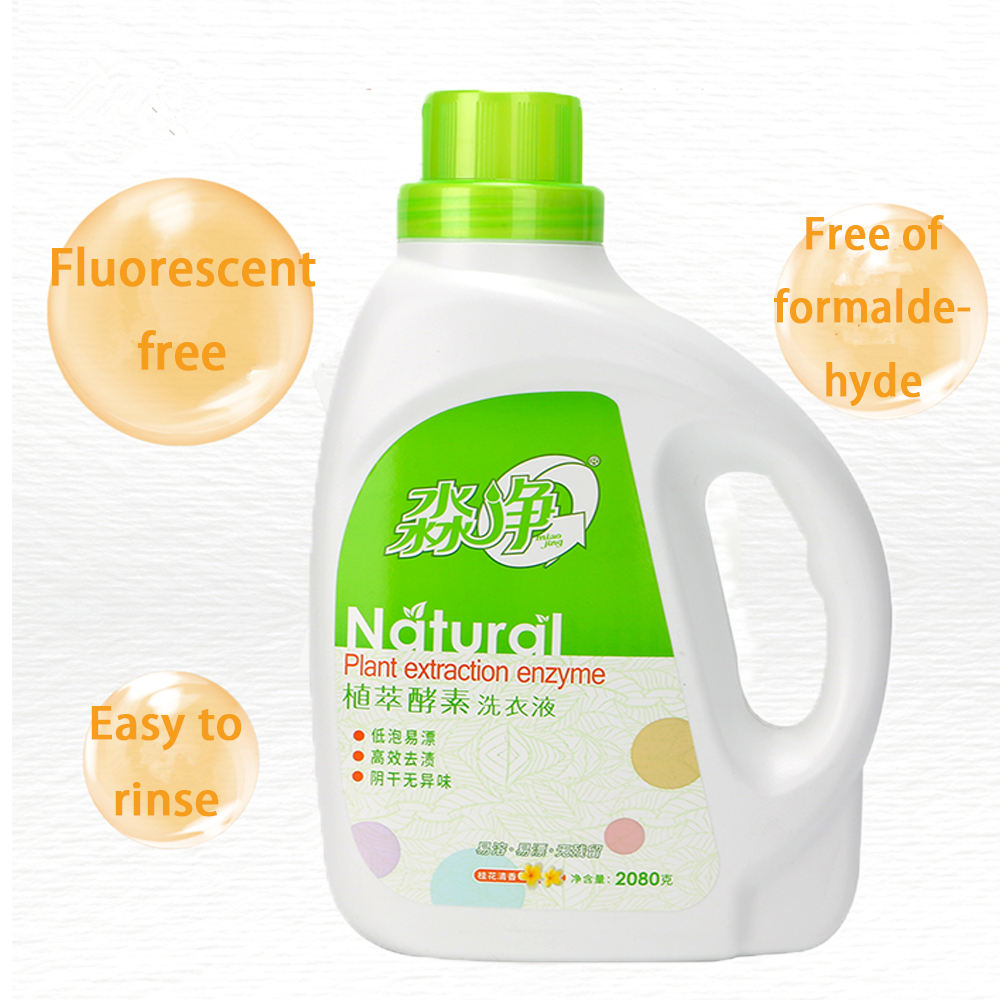 Enzyme 2.08kg Laundry Detergent Powder Washing Up Liquid Household Chemicals Bottle