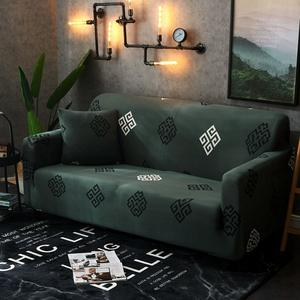 High Quality Fit Sofa Set Covers, Wholesale Home Decoration Item Elastic Stretch Sofa Slip Covers/