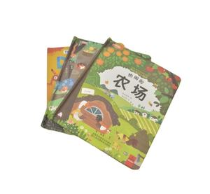 Children/ Kids/child story Educational Book Funny Board Book