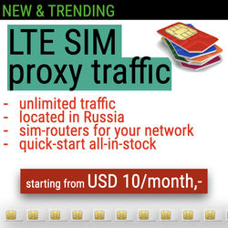 Unlimited mobile proxy traffic (RUS)