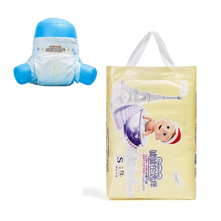 Factory offer giant packaging quality materials disposable infant baby diaper