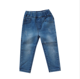 Low price boys jeans kids skinny jeans new trendy design high elastic denim children clothing trousers for sales