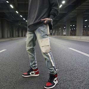 Catalogo De Fabricantes De Jeans Para Hombre Urbano De Alta Calidad Y Jeans Para Hombre Urbano En Alibaba Com