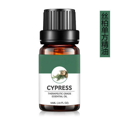Ze Light 10ML OEM ODM Wholesale Egypt Refreshing Organic Certified Plant Cypress Aroma Essential Oil
